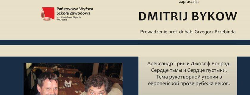19. Spotkanie z Dmitrijem Bykowem