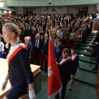 Uroczyste posiedzenie Senatu PWSZ w Krośnie